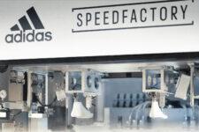 Adidas lance la série AM4, des modèles uniques créés pour 6 villes dans le monde